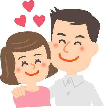夫婦 円満 の 日 2 月 20 日 2月20日は夫婦円満の日!既婚女性に聞いた、妻の「10年経っても好き...
